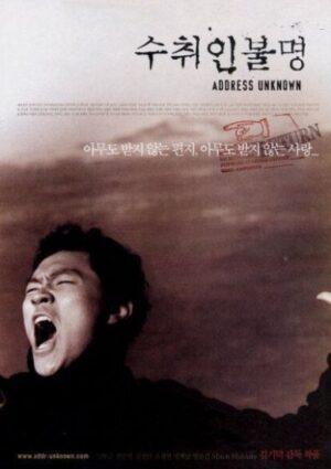 ESTRENOS EN DVD (1)